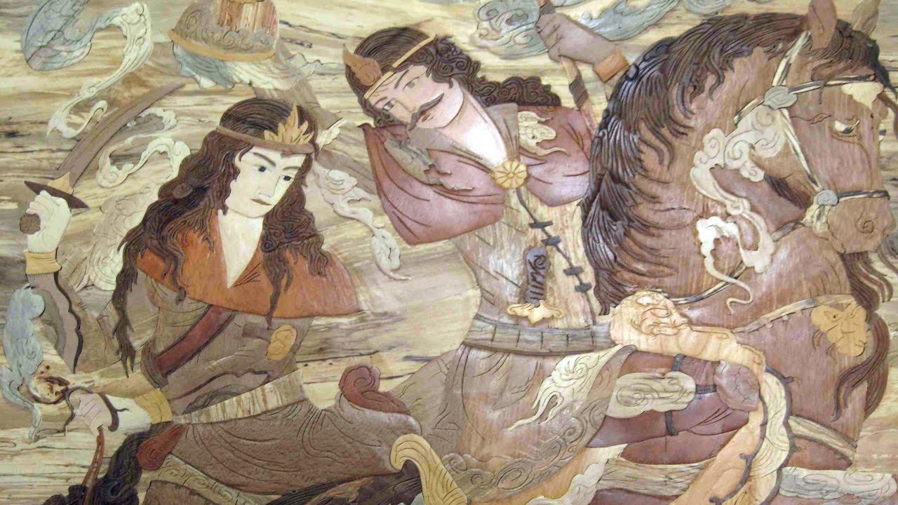 جریره از زنان شاهنامه