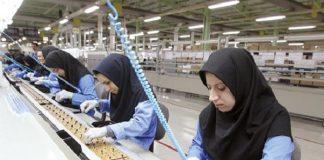 مشارکت اقتصادی زنان