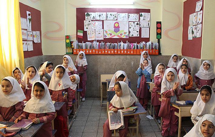 تحصیلات دختران