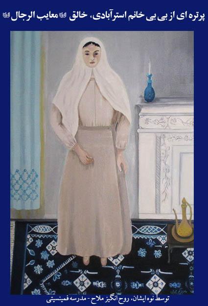 نخستین زنان پیشرو ایران