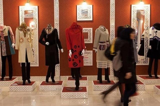طراحی لباس و پارچه
