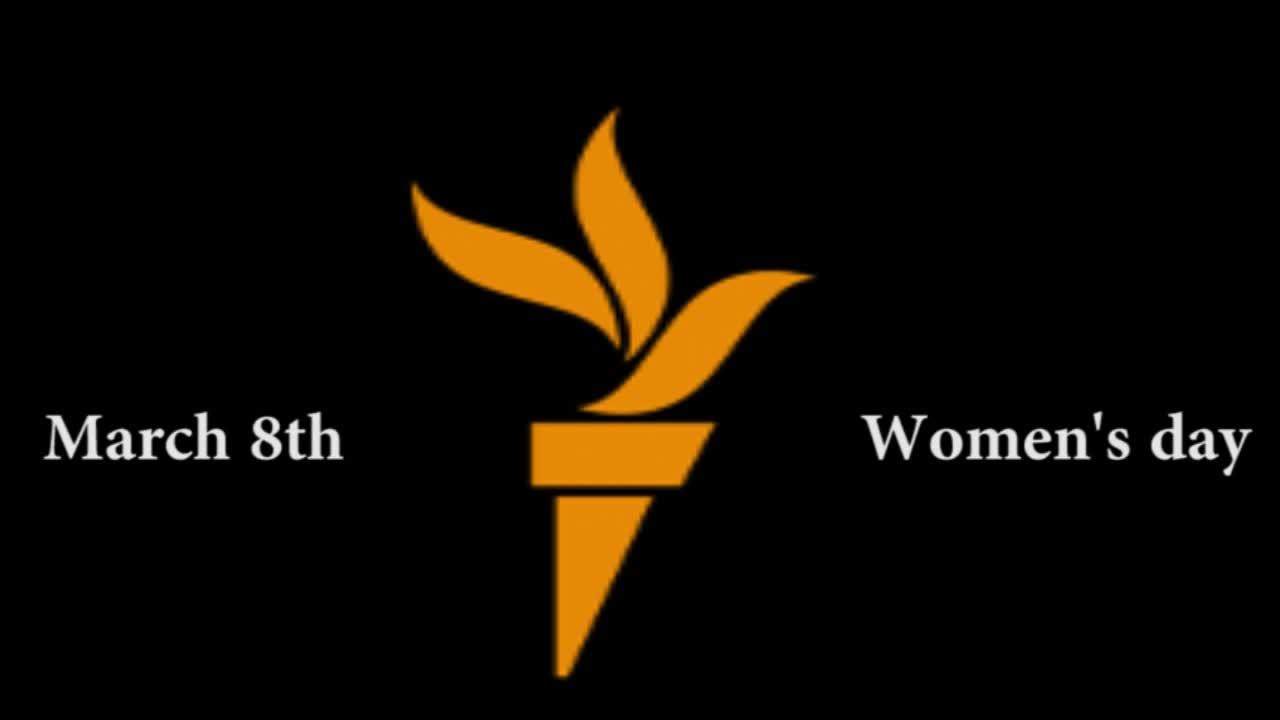 حقوق و مطالبات زنان