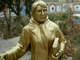 مجسمه پروین اعتصامی